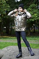 Курточка для дівчинки підлітка.