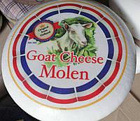 «Molen» Goat MILD молодий козячий сир