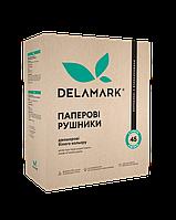 Бумажные полотенца DeLaMark