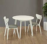 Стілець дерев'яний Модерн білий, фото 5