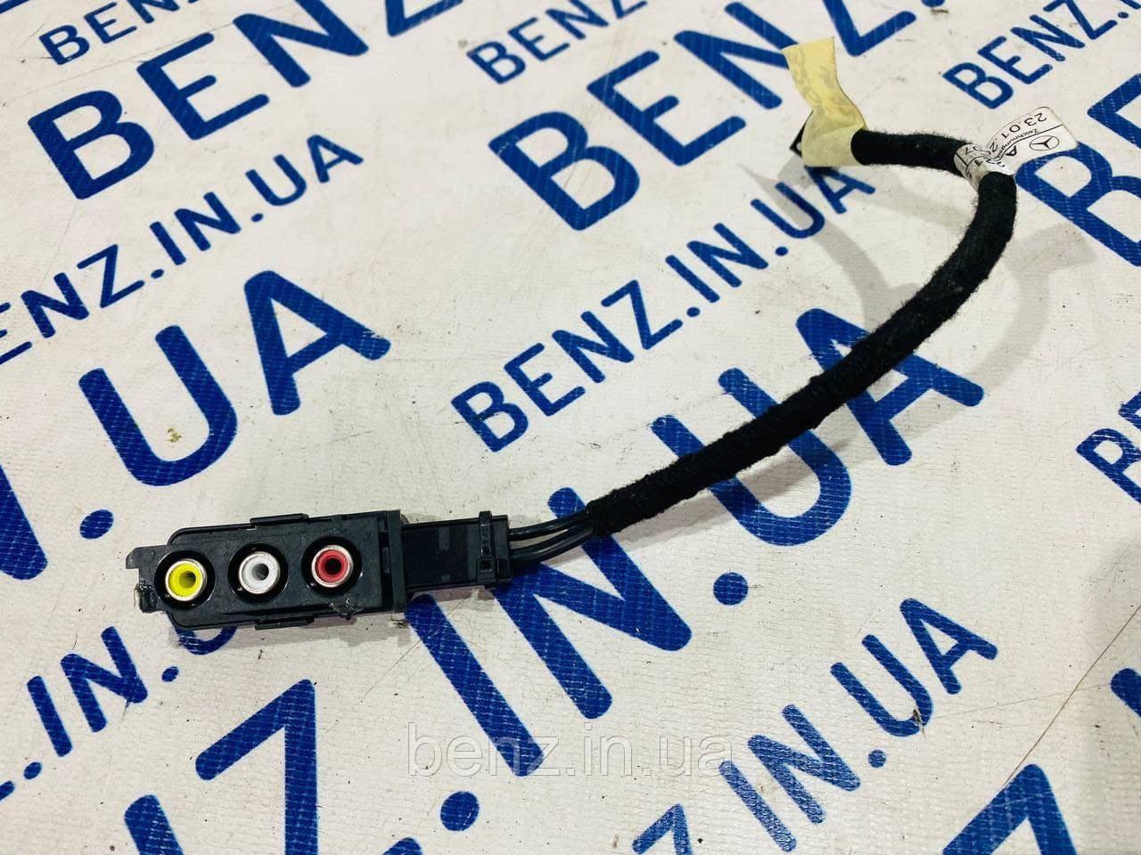 Роз'єм адаптер Mercedes W221 A2215450143