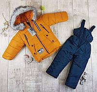 "Детский зимний комбинезон для мальчика, тёплый, 110 ""Мишута"" жёлтый (002)"