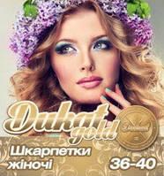 Дукат, Украина