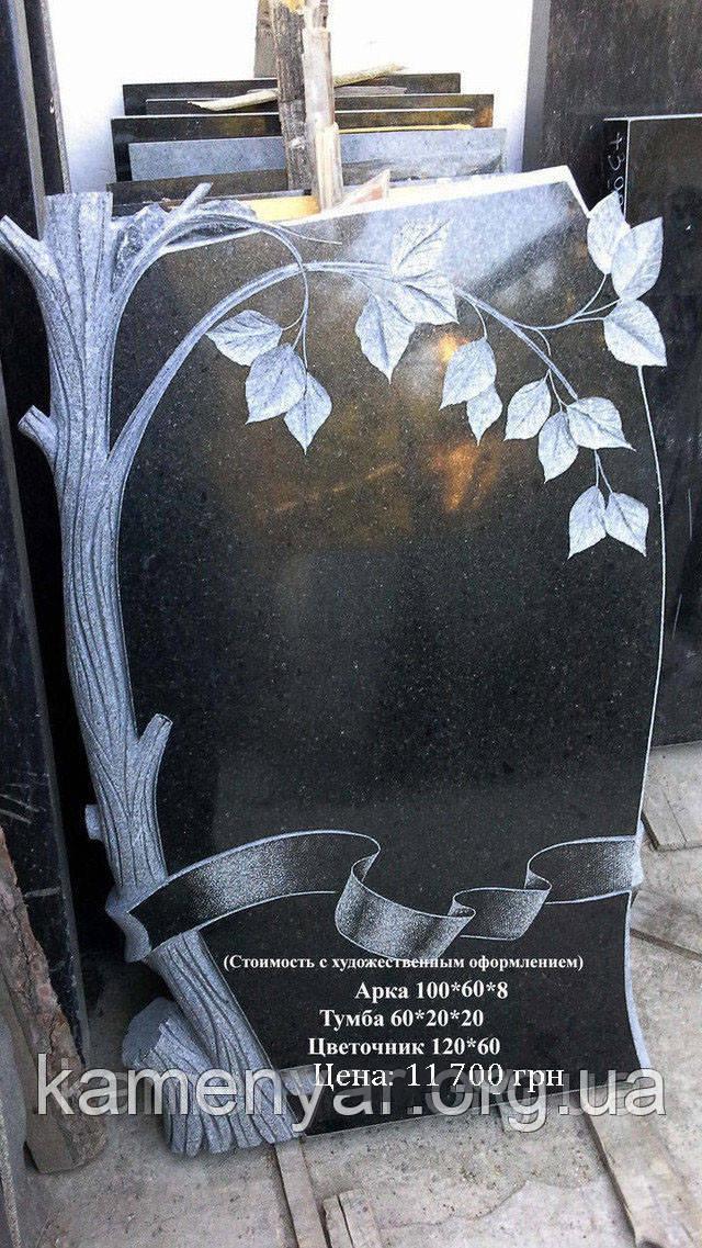 Памятник одинарный на могилу