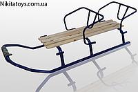 Санки двухместные (Габариты: длина 1.30м. ширина 45 см , длина сидушки 1,0 м. высота от пола 22 см. Вес- 5.3 кг)