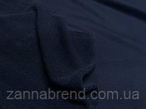 Трикотажна тканина трехнитка петля темно-синього кольору (Туреччина)
