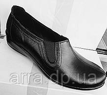 Женские кожаные туфли на широкую ногу