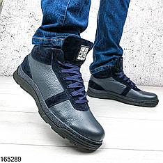 Ботинки мужские зимние Style синие из натуральной кожи и замши   Ботинки спорт