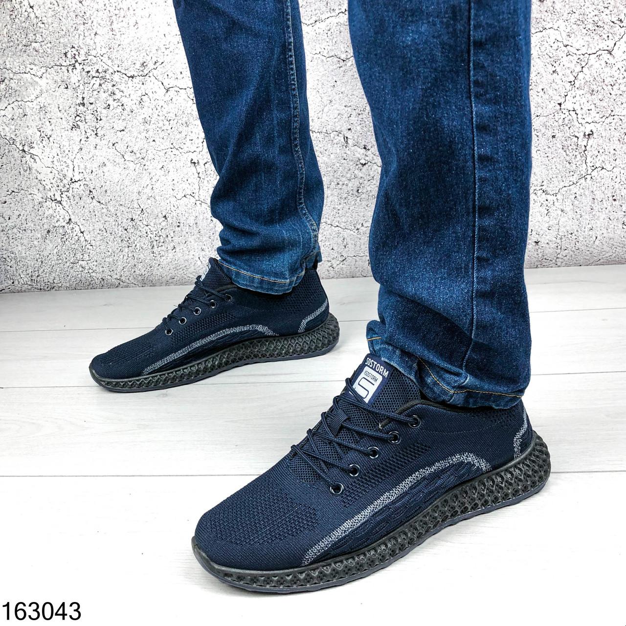Кроссовки мужские Fly синие из обувного текстиля, на шнурках | Мокасины мужские комфорт