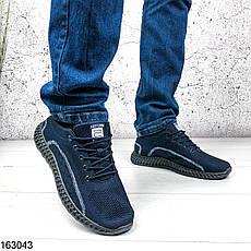 Кроссовки мужские Fly синие из обувного текстиля, на шнурках | Мокасины мужские комфорт, фото 2