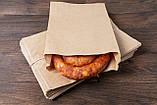 Пакет саше бумажный 180*50*280 мм эко пакет для продуктов, фото 2