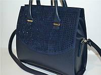 """Женская сумка  """"Икра"""", синяя"""