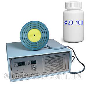 Індукційний зварювач пляшок Ручної зварювач індукційного типу Настільний зварювач кришок горловин 20-100 мм (модель А), DGYF-S500A Hualian