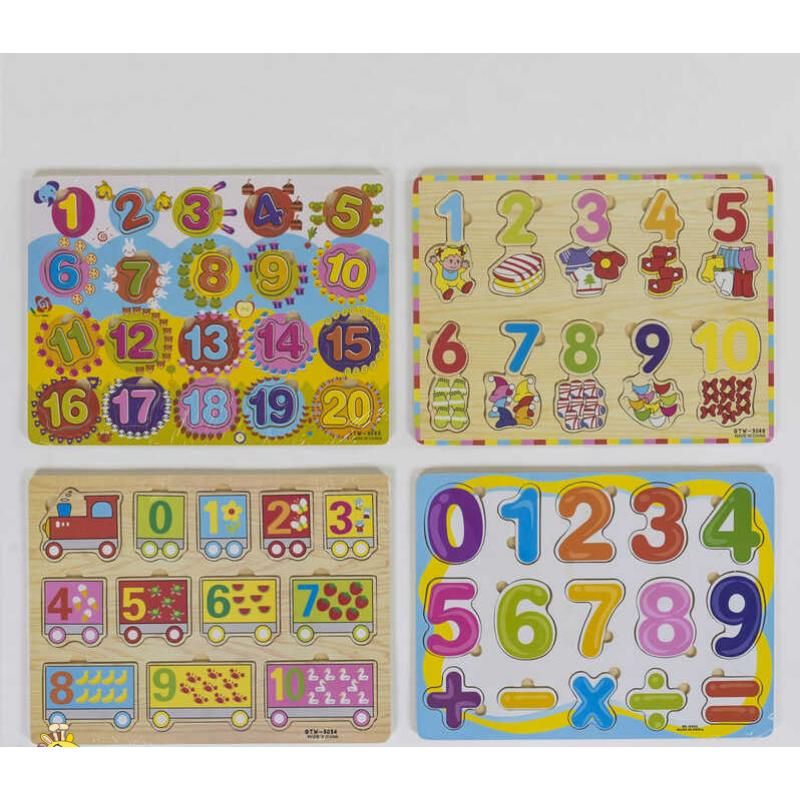 Дерев'яна гра Рамка-вкладиш З 39471