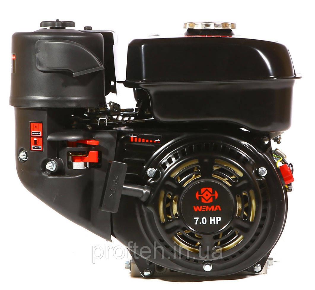 Двигатель бензиновый WEIMA WM170F-S ЕВРО 5 (7,0 л.с., шпонка Ø20мм, L=52мм)