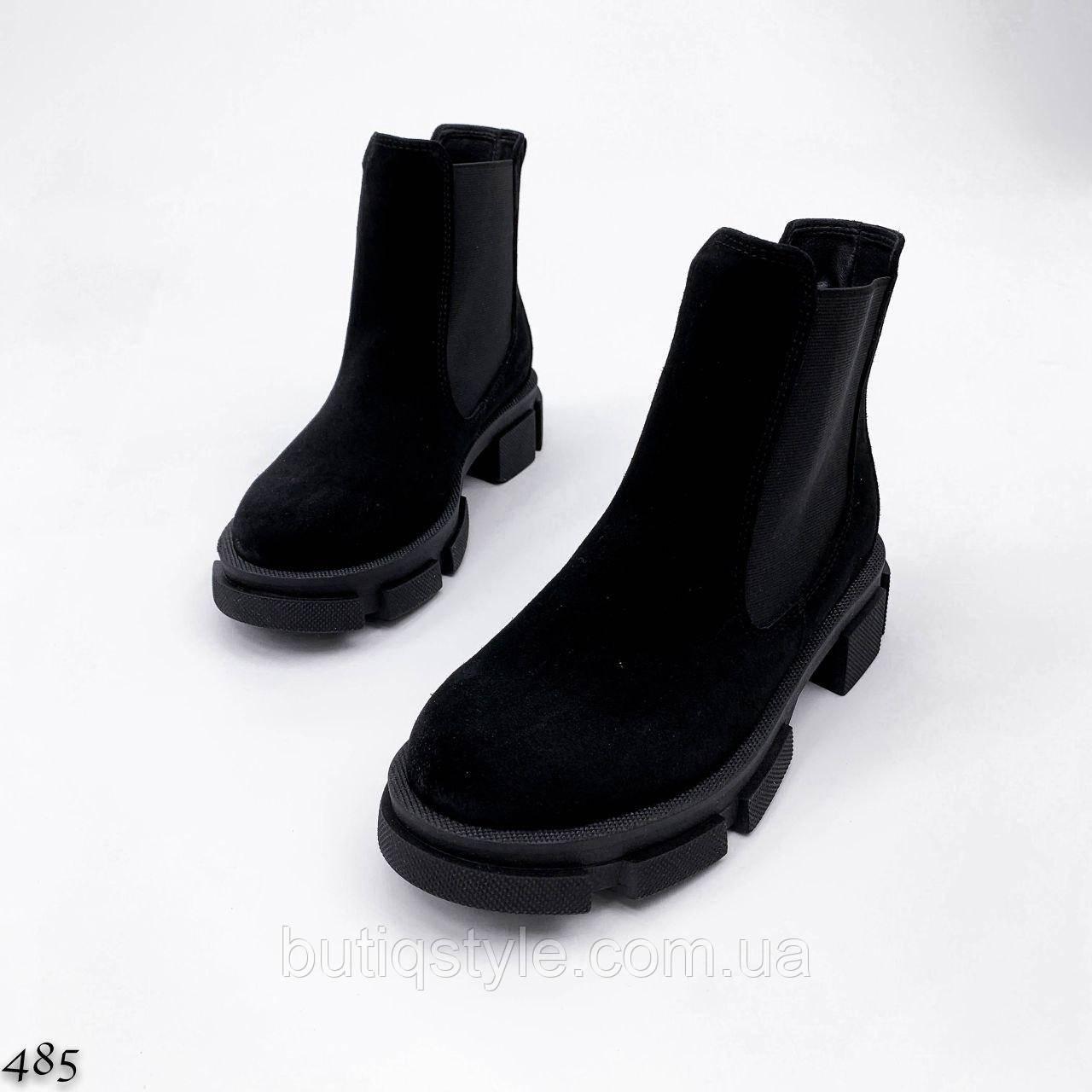 Женские черные ботинки натуральная замша на резинке  Деми