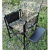 Кресло cтул складное «Режиссер» с фанерной полкой и карманами органайзерами