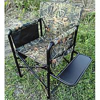 Кресло cтул складное «Режиссер» с фанерной полкой и карманами органайзерами, фото 1