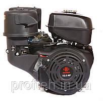 Двигун бензиновий WEIMA WM192F-S NEW (18 к. с., шпонка Ø25мм, L=60мм, ручний старт)