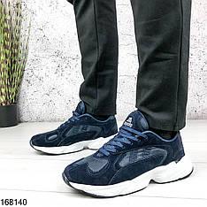 Кроссовки мужские  Thomas синие с белой подошвой на шнурках | Эко замш + текстиль| Осень весна | Видео обзор
