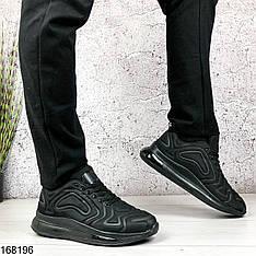 Кроссовки мужские  Air черные с черной подошвой на шнурках | Материал неопрен| Осень весна | Видео обзор