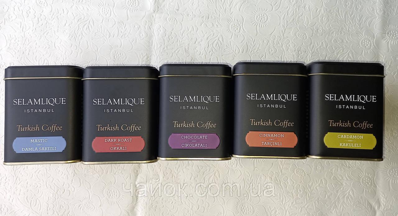 Кава Selamlique мелений середньої обжарювання 125 гр ж.б