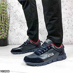 Кроссовки мужские Elliot синие в стиле фила на шнурках | EVA + эко замш | Осень весна | Видео обзор