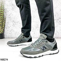 Кроссовки мужские Neddie серые в стиле new balance на шнурках | Эко кожа + замша | Осень весна | Видео обзор