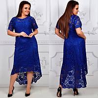 """Сукня жіноча гіпюрову розміри 50-58 (3ол)""""LYUBAVA""""купити недорого від прямого постачальника"""