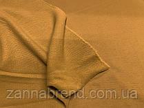 Трикотажна тканина трехнитка петля гірчичного кольору (Туреччина)