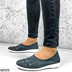 Балетки женские Genev серые из обувного текстиля | Мокасины женские без шнурков