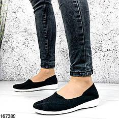Балетки женские Mary черные из обувного текстиля на белой подошве | Мокасины женские без шнурков