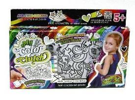 """Набір для творчості """"My Color Clutch"""", клатч-пенал-розмальовка """"Поні"""""""