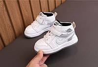 Детские демисезонные ботинки на липучках Sport 26-30 р-р белые