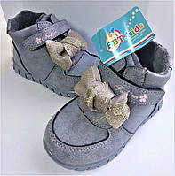 Демисезонные ботинки для девочек от BBT.kids