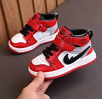 Детские демисезонные ботинки на липучках Sport 26-30 р-р красные