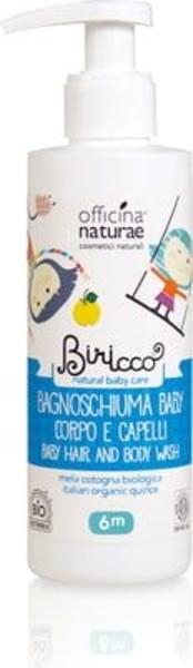 Детский органический шампунь-гель Officina naturae, 200 мл