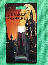 Искусственная кровь в тюбике для Хэллоуина - объем не указан