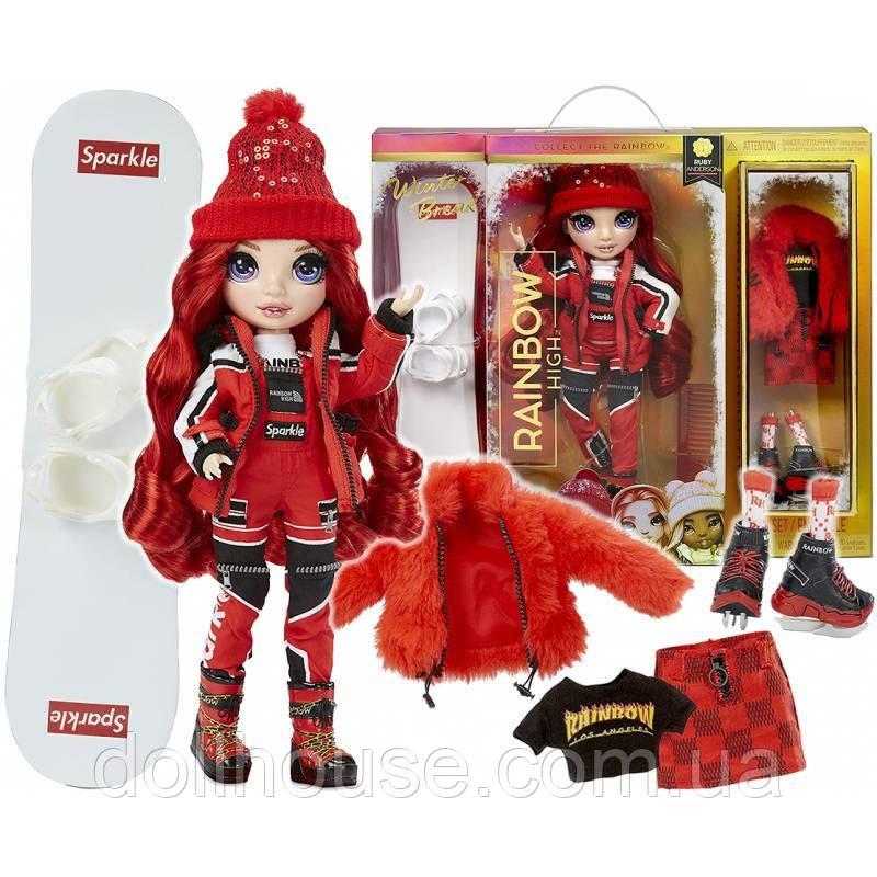 Модная кукла  Руби Андерсон серии Зима Rainbow High Ruby Anderson Winter Break Рейнбоу Хай Зимняя