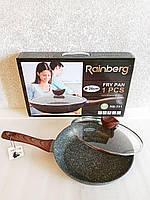 Сковорода + крышка с мраморным антипригарным покрытием Rainberg RB-751 26 см
