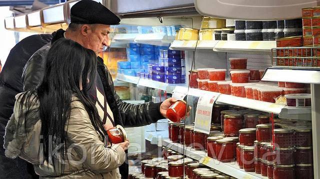 Икра красная купить Киев доставка цена опт и розница