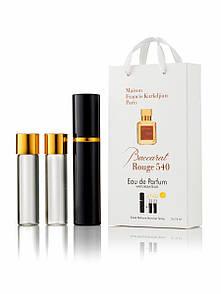 Міні парфуми з феромонами 45ml M. K. F. Baccarat Rouge 540 унісекс