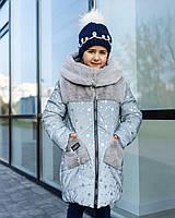 Гарна зимова куртка для дівчинки.