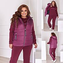 Женский тёплый спортивный костюм с жилеткой 2868 (СВ), фото 3