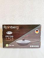 Сковорода + крышка с мраморным антипригарным покрытием Rainberg RB-750 24 см