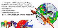 Картина по номерам 40х50 Кошенята і метелики PH9327, фото 4