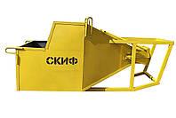 Бункер для бетона туфелька Скиф 0,75 куба