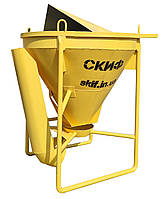 Бункер бадья для бетона Скиф  0,75 куба БК – 1 (с капюшоном)