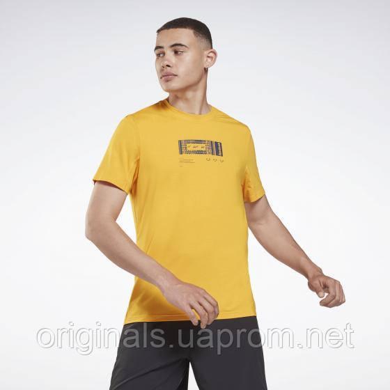 Спортивна футболка Reebok Activchill + DreamBlend GS9202 2021 2