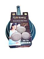 Набор сковородок с мраморным антипригарным покрытием Rainberg RB-759 20см, 24см, 28см